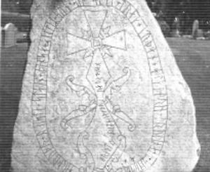 надписи, упоминающие Древнюю Русь