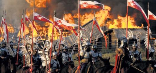 Антипольское восстание в Москве в 1611 г.